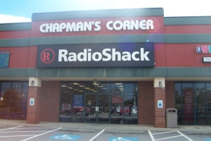 My actual Radio Shack.